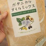 【レシピ】油の質を考える*彩り野菜と鶏のサラダ