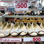 【しまむら購入品】税込500円パンプスがスゴイ!
