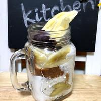 「ホットバナナの朝食ティラミス」(キリ1個でつくる「グラスティラミス」)