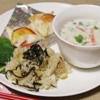 【キャベツとショウガの炊き込みご飯】レシピ