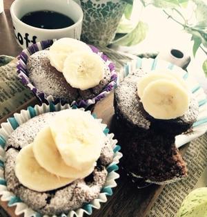 バナナとココアのカップケーキ♪作ったその日より。。。