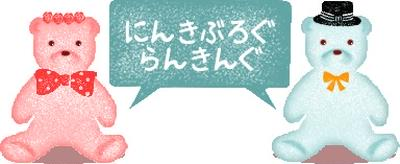 100円土鍋ご飯