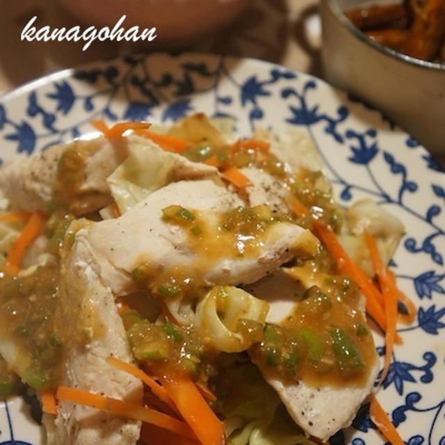 鶏むね肉と野菜蒸し ねぎ味噌タレ