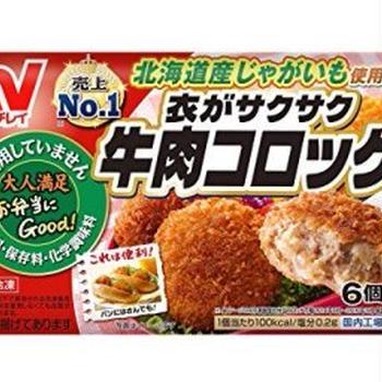 ニチレイ「牛肉コロッケ」&「ジューシーメンチカツ」