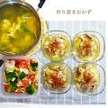 *記録のpostです*【#白菜と豚のオイスター炒め煮 】→#万能塩麹液 (塩麹+酒...