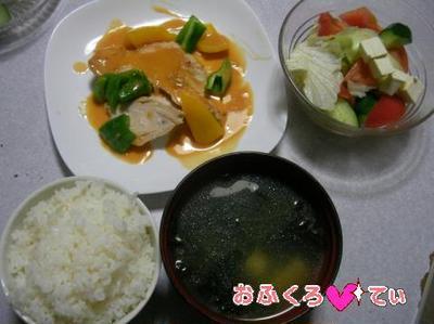 蒸し鶏のソテー★トマトクリームソース