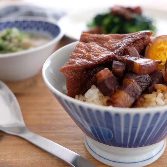 台湾魯肉飯ルーローファン(動画あり)