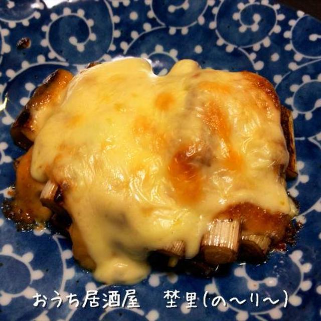 簡単 ! おつまみ 1  長ねぎの味噌マヨチーズ焼き