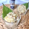 【みょうがで夏バテ撃退‼︎】作り置きOK☆みょうがとしらすのポテトサラダ♡レシピ