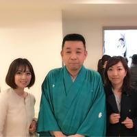 笑福亭松喬襲名披露公演に行ってきました。