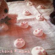 思わずぷにぷにしたくなる♪2/22の猫の日はしゃなママさんの「肉球おやつ」で決まり!
