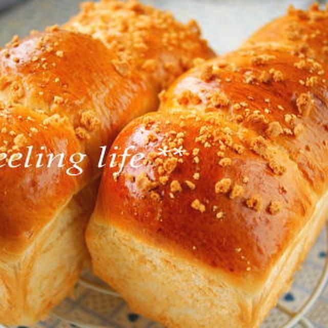 ■ 山型ミニ食パン /■ 【S&B】ブログ投票で、人気の業務用レトルト4種が楽しめるお試しセットをGET!