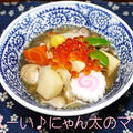 新潟の郷土料理;どんな行事にも登場しちゃう♪新潟名物のっぺい汁☆お正月編