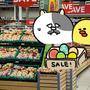ダイエット雑談第113回 思わぬ変化☆初めて感じる違和感体験!