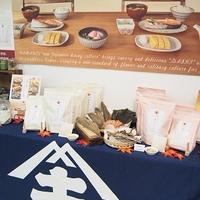 和食の日 イベント行ってまいりました