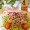豚しゃぶの簡単サラダ