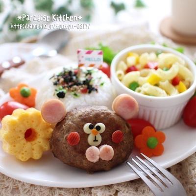夏休みキャラ御飯!くまちゃんハンバーグのお子様ランチプレート