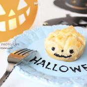 ジャックオーランタンのかぼちゃパイ