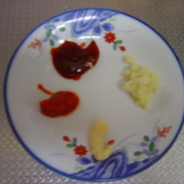 つけ麺:ピリ辛味噌スープ 実食!!