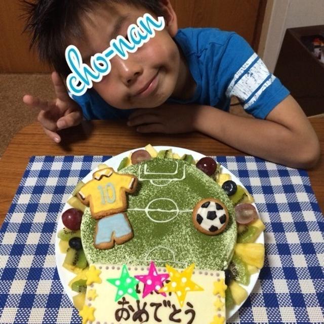 2015/06/13 遅ればせながら!長男 バースディー(●´ω`●)
