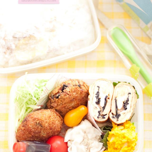 お弁当『リメイク☆ベーコンポテトコロッケ』 と、うちの弁当箱のはなし。