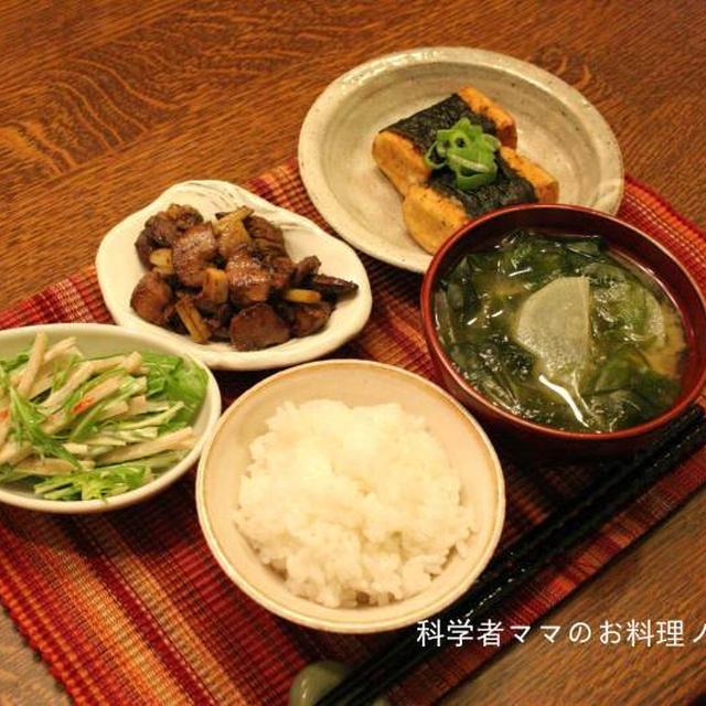 豆腐の海苔巻揚げとレバーのあっさり甘煮で晩ごはん