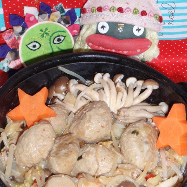 鰯つみれのラー味噌鍋&ネギと水菜のじゃこサラダ(お家カフェ)