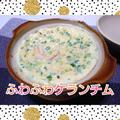 お一人様用土鍋で❗韓国流茶碗蒸し【ふわふわケランチム】