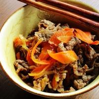 にんじん入牛肉のしぐれ煮~ちょっとアジア風