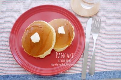 余った生クリームで贅沢ふかふかホットケーキ♡簡単*おやつ*朝ごはん*HM