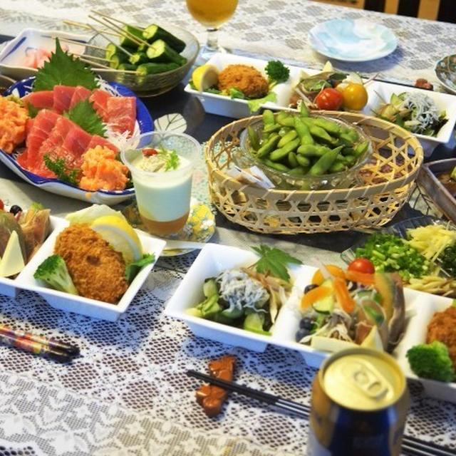 ■お盆のおもてなし料理【娘夫婦に出しました簡単な晩酌メニューです♪】