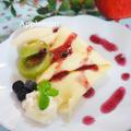 カルダモン香る洋梨とりんごのクレープ【卵不使用】