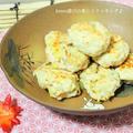 秋の味覚を丸かじり♪さつま芋とごぼうのナゲット by kitten遊びさん
