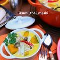 ハロウィンはタイ風!南瓜とレモングラスのココナッツシチュー