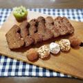 【家チョコ】 2019 Valentine's Day ♡ [レシピ] トリュフチョコレート / 酒粕チョコレート生ケーキ
