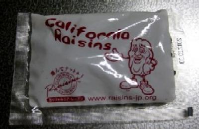 カルフォルニア・レーズンで米粉カルリフォルニア・レーズンクッキーを作ってみる