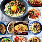♡夏休みごはんにも♡簡単!麺レシピ10選♡【#パスタ#うどん#焼きそば】
