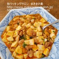 ≪鶏麻婆豆腐≫CBC系列キユーピー3分クッキングでご紹介