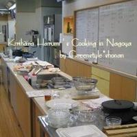 ◆実り多き♪栗原はるみさんの料理教室~その1~