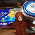 猿のエサ■料理初心者のヤバ猿が超簡単なクッキーのヨーグルト漬けを作ってみた。