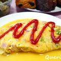 朝ごはんに、具だくさんオムレツ。 by quericoさん