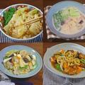旨みととろみがきいて激うま! 冬におすすめのおかずレシピ4選 by KOICHIさん