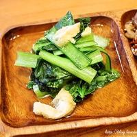 小松菜と油揚げのさっと煮 レシピ