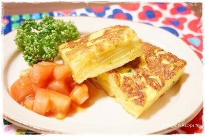 チーズ入りスパニッシュオムレツ