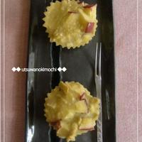 ティフィンdeさつまいもとりんごのカップケーキ