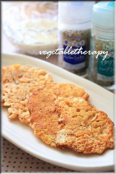 バリバリチーズせんべい ~イタリアンハーブ風味・カレー風味・ペパー風味・ラ―油風味~