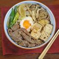 半熟たまごのせ 関西風 甘辛 牛すき焼き丼 by KOICHIさん