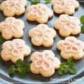 桜咲く♪「いちごクッキー」 by PICOさん