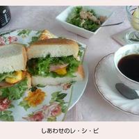 朝カフェレシピ