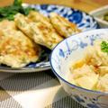 今日の晩ご飯/旬の味覚!「シャキシャキ筍の鶏つくね」と、「筍ご飯」ふたたび